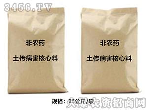 土传病害核心料(非农药)-力尔泰