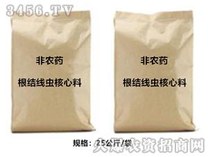 根结线虫核心料(非农药)-力尔泰