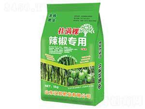 辣椒专用冲施肥-挂满棵-汉邦肥业