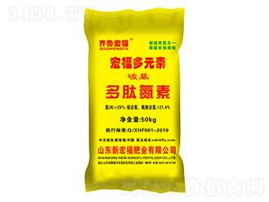 碳基多肽氮素-宏福多元素-新宏福