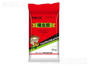 0.5%噻虫胺颗粒剂-天润三禾