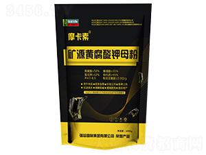 矿源黄腐酸钾母粉-摩卡素-强芯国际