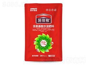 含氨基酸水溶肥料(50g)-施倍稼-润丰德泰