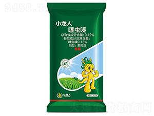 小麦防虫底肥(0.12%噻虫嗪颗粒剂)-小龙人-弘星利尔