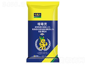杀菌药肥(0.1%�f霉灵颗粒剂)-小龙人-弘星利尔