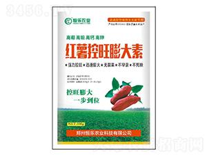 红薯控旺膨大素-恒乐农业