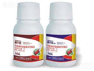 甲氨基阿维菌素苯甲酸盐-螨不错-赛诺化工