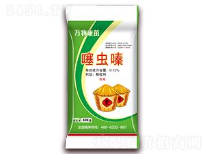 噻虫嗪药肥-万物康茁药肥