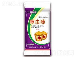 噻虫嗪药肥(50kg)-万物康茁药肥