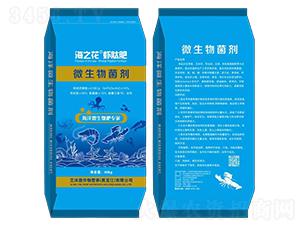 微生物菌剂-海之花虾肽肥-中钾盐