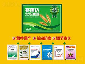 小麦增产套餐-赛康达-邦农农业