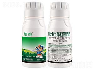 30%吡唑醚菌酯悬浮剂-貔貔-中浪农业