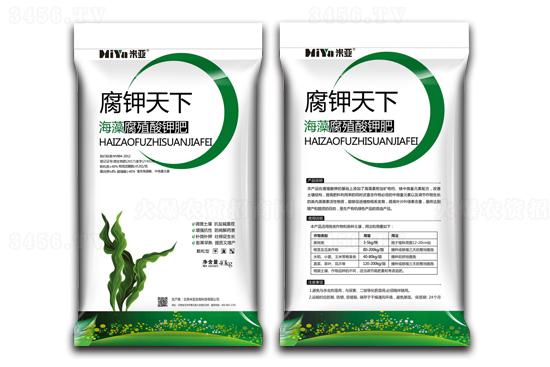 海藻腐殖酸钾肥-腐钾天下-米亚