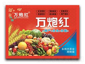 作物增产套餐(增产+杀虫+杀菌)-万炮红-永纳兴
