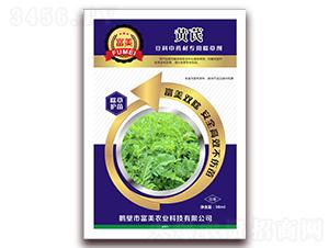 黄芪、苦参豆科中药材除草剂-富美
