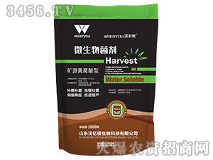 矿源黄腐酸型微生物菌剂(1000g)-沃尔优
