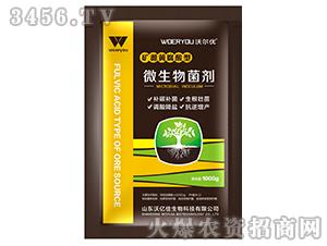 矿源黄腐酸型微生物菌剂-沃尔优