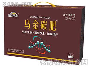 乌金碳肥-五谷丰