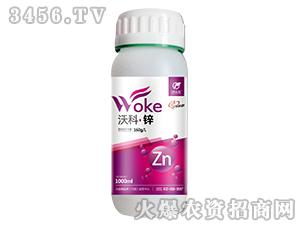 沃科·锌-沃肽美