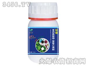 廣譜型植物消毒劑-鈦極-沃肽美
