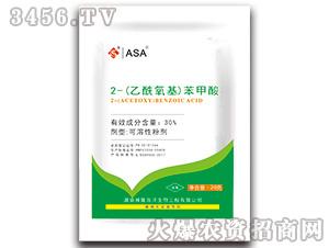30%2-(乙酰氧基)苯甲酸-ASA-格灵科技