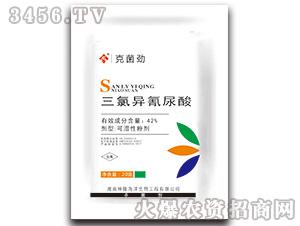 42%三氯异氰尿酸-克菌劲-格灵科技