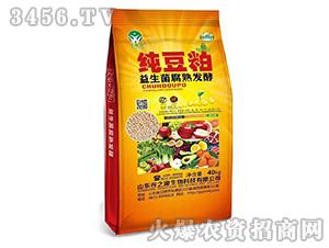 纯豆粨益生菌益生菌腐熟发酵-万物兴-谷之源