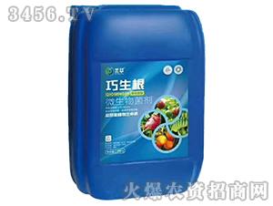 巧生根-微生物菌剂-禾萃源