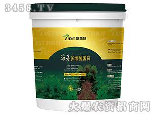 海藻多维鱼蛋白-农盟农业