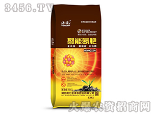 聚能氮肥-沃丰