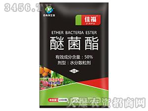 50%醚菌酯-佳福-克希特