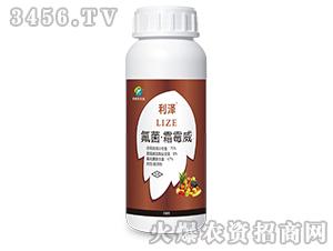75%氟菌霜霉威-利泽-克希特