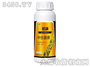 中生菌素-杜康-克希特