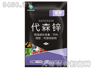 70%代森锌-克希特