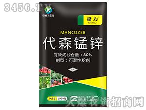 80%代森锰锌-克希特