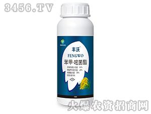 苯甲嘧菌酯-丰沃-克希特