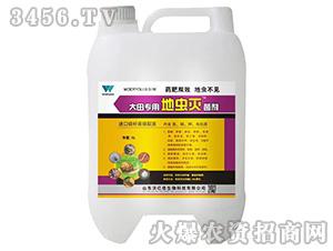 药肥双效、地虫通杀(5L)-大田专用地虫灭菌肥-沃亿佳