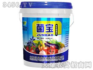 微生物菌剂(桶)-菌宝-沃尔优