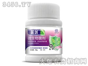 微生物菌剂-菌剑-果茂生物