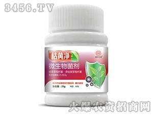 微生物菌剂-枯黄净-果茂生物