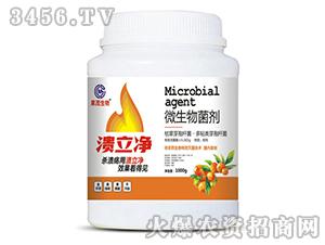 微生物菌剂-溃立净-果茂生物