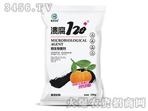 微生物菌剂-溃腐120-果茂生物