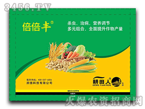 作物高产套餐-倍倍丰-润倍生物