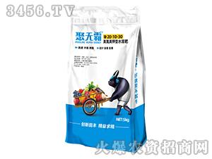 高氮高钾型水溶肥20-10-30-聚无霸-田丰生化