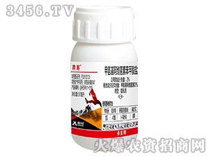 2%甲氨基阿维菌素苯甲酸盐微乳剂-跨越-德名农业