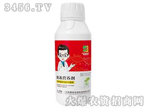 防冻营养剂-博海生物