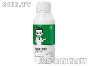 钙镁同补液-博海生物