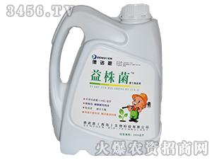 微生物菌剂-益株菌-德诺恩