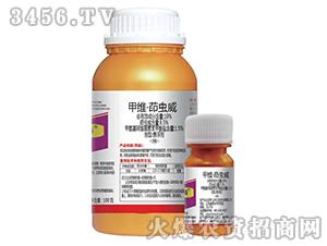 15%甲维盐·茚虫威悬浮剂-多克泰-福山