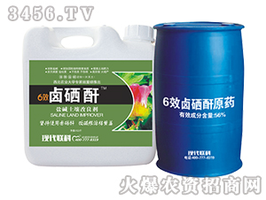 盐碱土壤改良剂-6效卤硒酐-柯依之绿